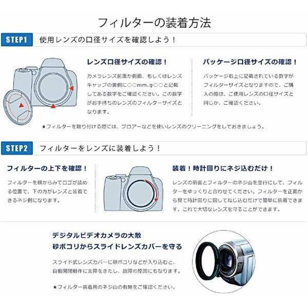 MARUMI カメラ用 フィルター DHGスーパーレンズプロテクト 37mm 保護用 ブラック 070218