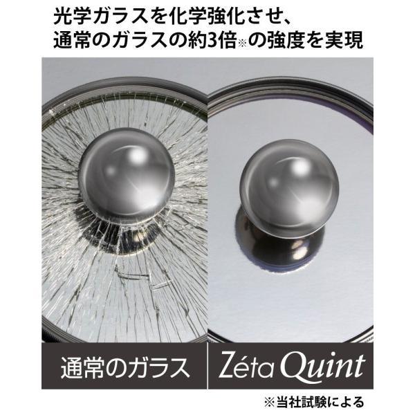 Kenko レンズフィルター Zeta Quint プロテクター 62mm レンズ保護用 112625