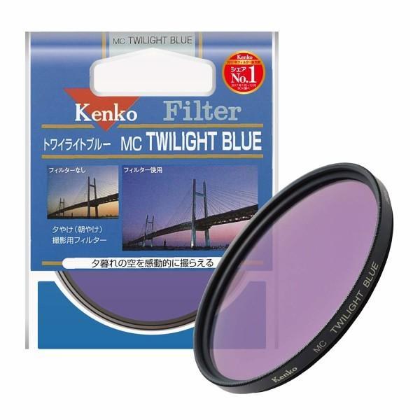 Kenko レンズフィルター MC トワイライトブルー 72mm 色彩強調用 372852