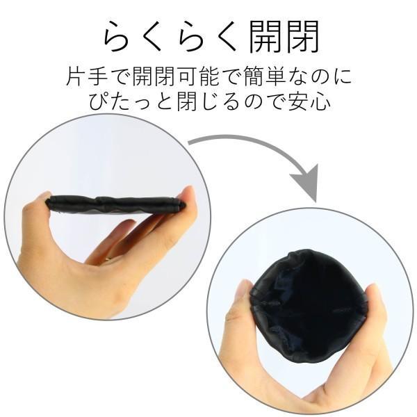 エレコム イヤホンケース 収納袋 ポーチ ファブリック素材 ブラック AV-EPFBK