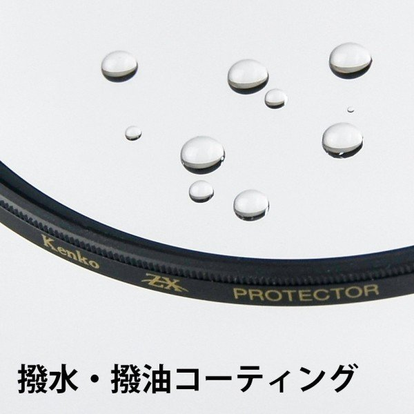 Kenko レンズフィルター ZX プロテクター SLIM 55mm 日本製 255339