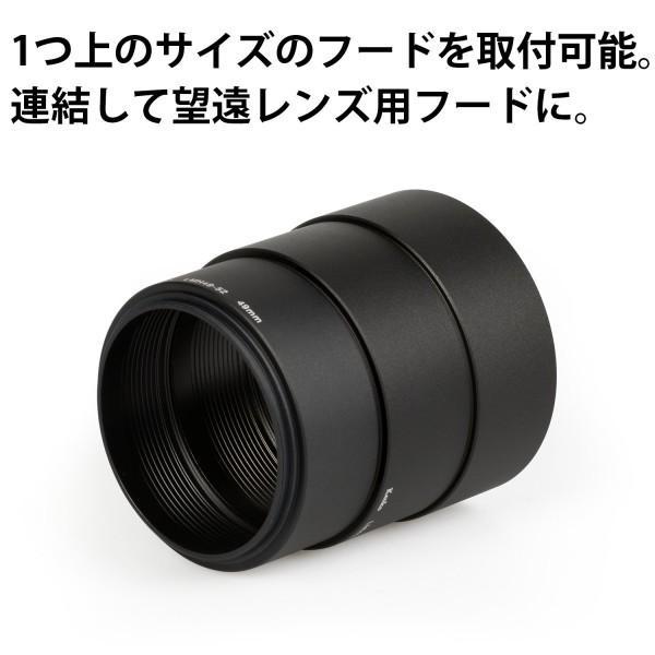 Kenko レンズフード レンズメタルフード LMH52-55 BK 52mm アルミ製 連結可能 792032