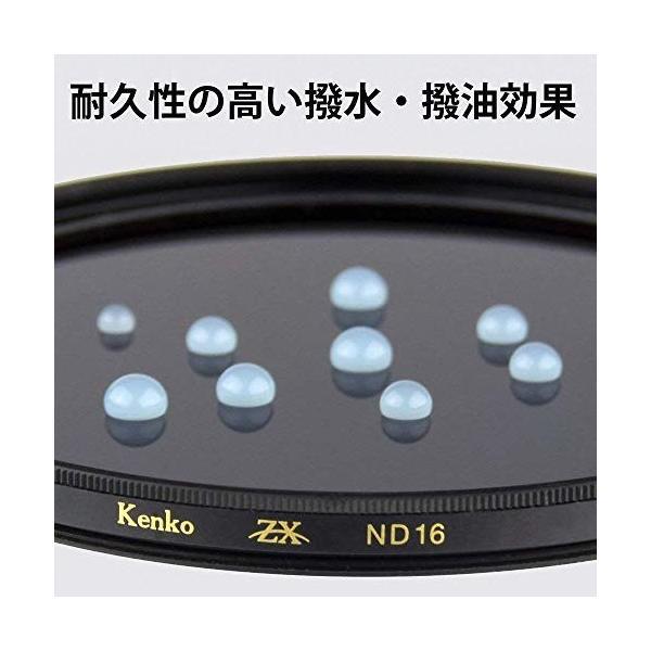 Kenko NDフィルター ZX ND16 52mm 光量調節用 絞り3段分減光 撥水・撥油コーティング フローティングフレームシス