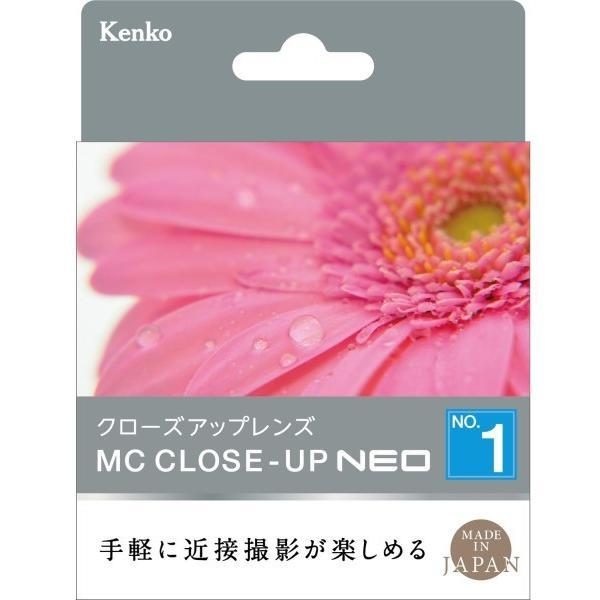 Kenko レンズフィルター MC クローズアップレンズ NEO No.1 77mm 接写撮影用 477175