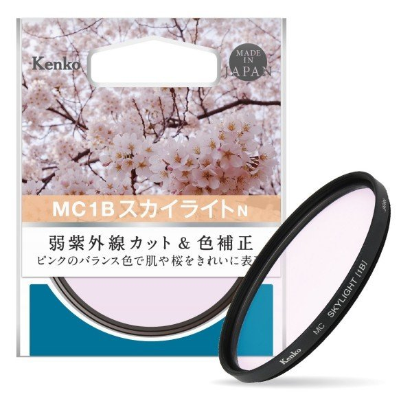 Kenko レンズフィルター MC 1Bスカイライト N 52mm レンズ保護・色調補正用 152485