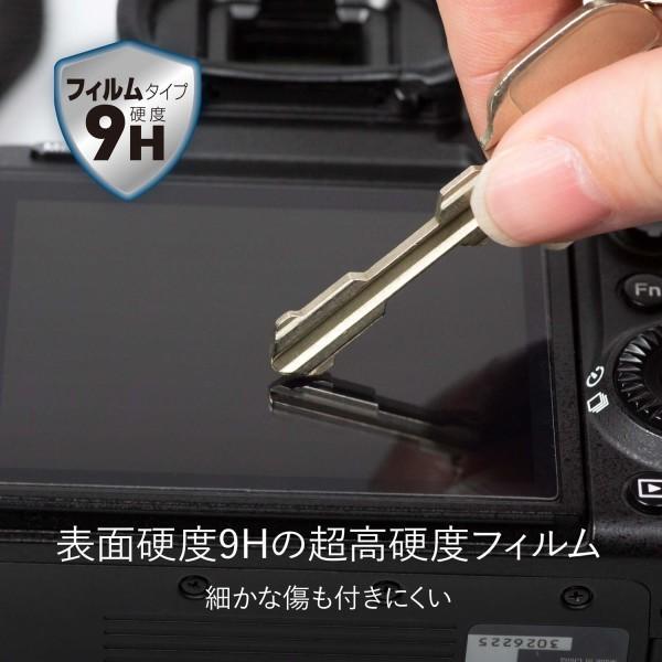 Kenko 液晶保護フィルム 液晶プロテクター Escorte Canon EOS KissM/M100/M6用 硬度9H 撥水・撥油コーティング バブルレ