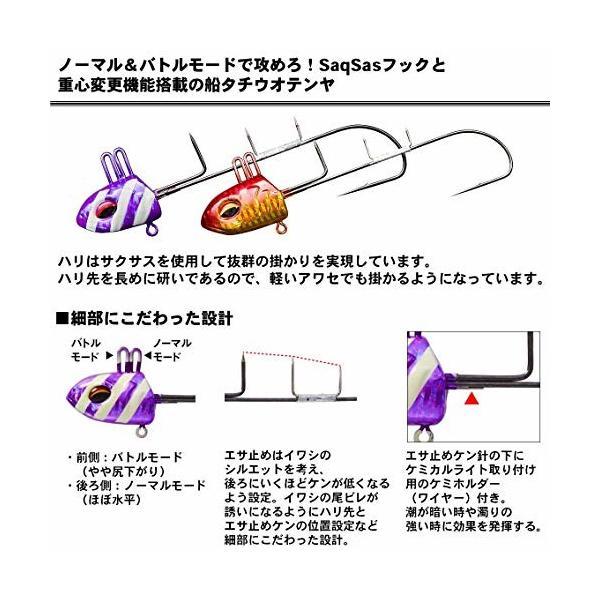 ダイワ(DAIWA) テンヤ 快適船タチウオテンヤSS 50号 ケイムラ白夜光