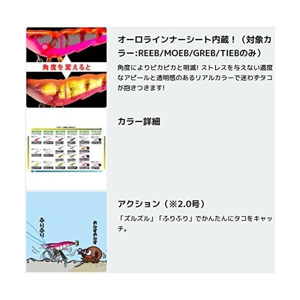 ヨーヅリ(YO-ZURI) エギ(タコ): タコやん 2.5号 HGP: ホロゴールドピンク