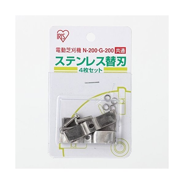 アイリスオーヤマ 電動芝刈機 替刃 セット|trafstore|02