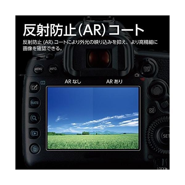 HAKUBA デジタルカメラ液晶保護ガラス ULTIMA 極薄0.20mm日本製強化ガラス Canon EOS R専用 DGGU-CAER