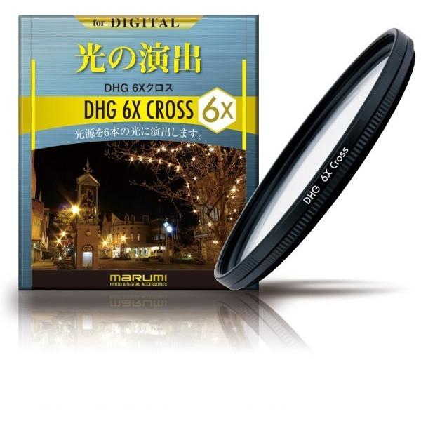MARUMI レンズフィルター DHG 6Xクロス クロス効果用 49mm 077064