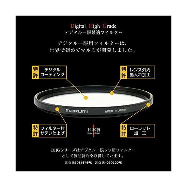 マルミ marumi DHG レンズプロテクト 82mm 黒枠
