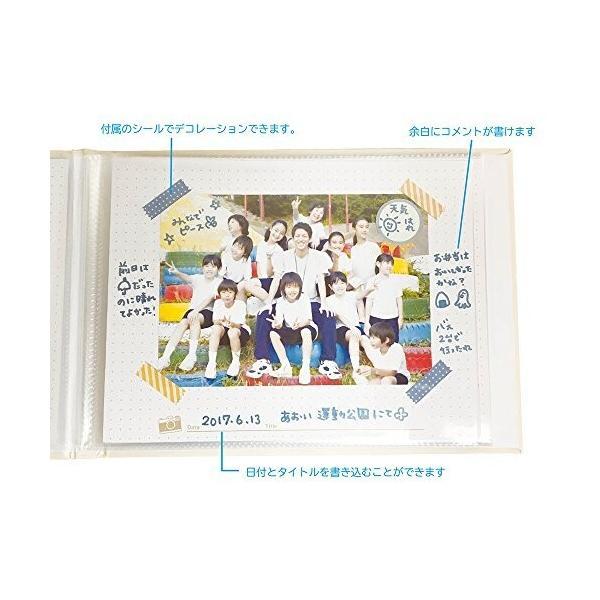 ナカバヤシ おもいで写真アルバム ホワイト ア-ODA-2