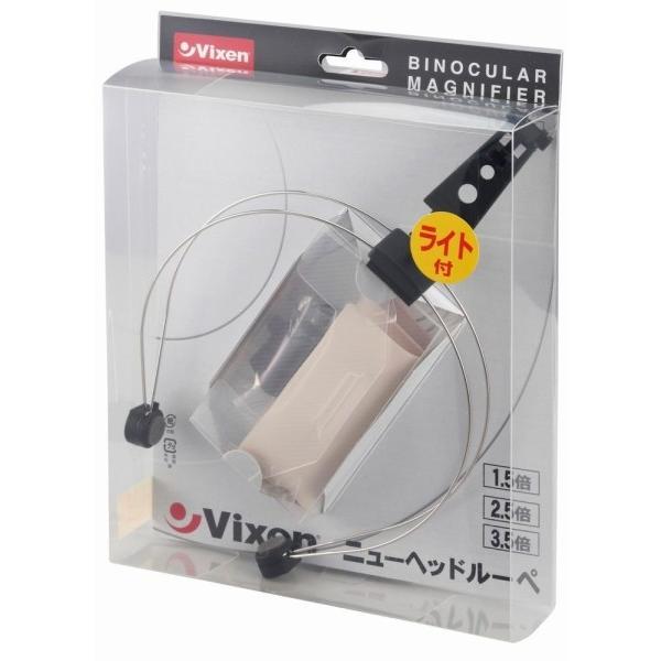 Vixen ルーペ 双眼ヘッドルーペ ニューヘッドルーペライト付 4446-01