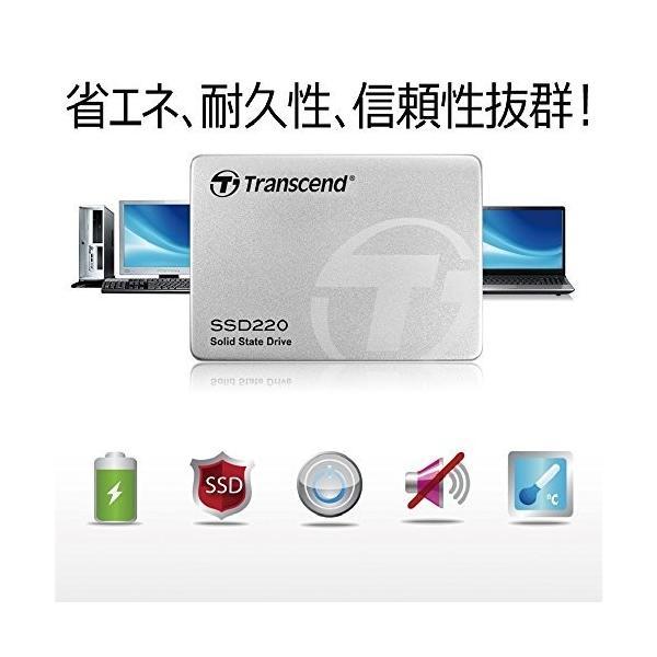Transcend SSD 120GB 2.5インチ SATA3 6Gb/s 3D TLC NAND採用 3年保証 TS120GSSD220S|trafstore|03