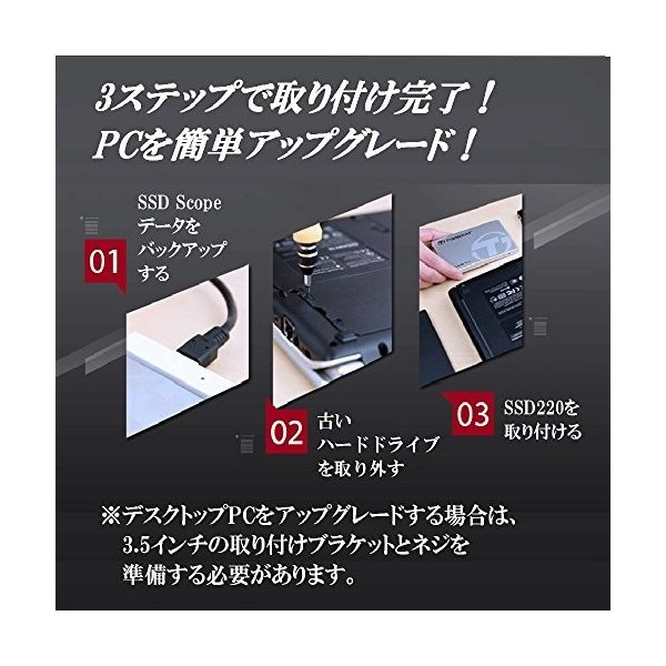 Transcend SSD 120GB 2.5インチ SATA3 6Gb/s 3D TLC NAND採用 3年保証 TS120GSSD220S|trafstore|04