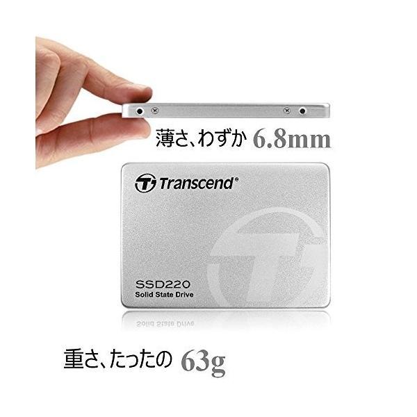 Transcend SSD 120GB 2.5インチ SATA3 6Gb/s 3D TLC NAND採用 3年保証 TS120GSSD220S|trafstore|05