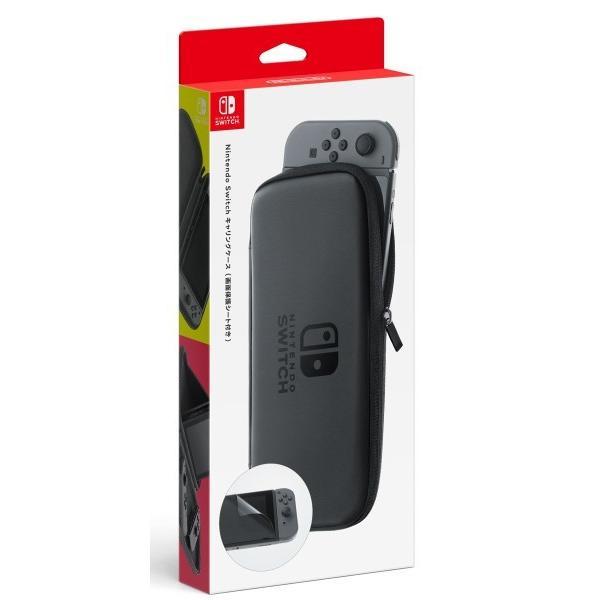 Nintendo Switch キャリングケース (画面保護シート付き)|trafstore