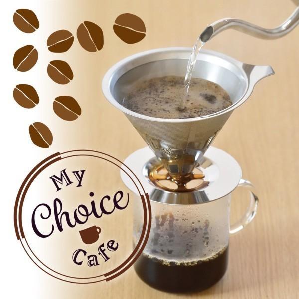 和平フレイズ ドリッパー コーヒー マイチョイスカフェ ステンレスフィルター RD-0089|trafstore|02