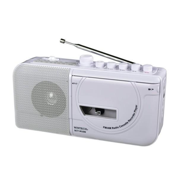 WINTECH モノラルラジカセ(FMワイド対応) ホワイト SCT-M100