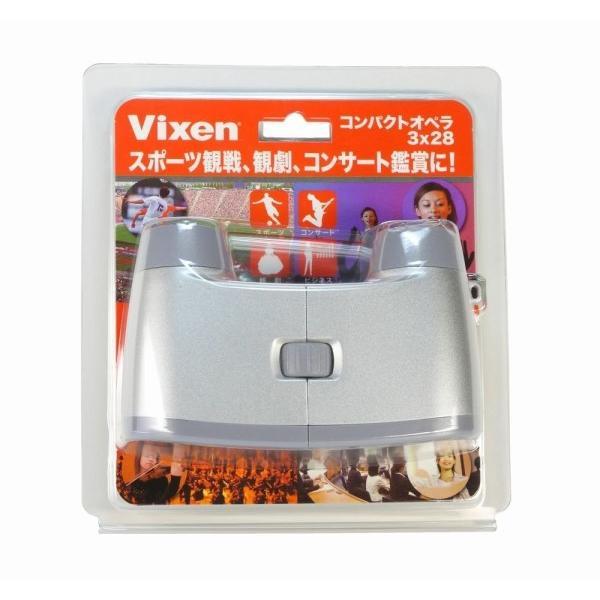 Vixen オペラグラス コンパクトオペラ3x28(シルバー) 12303-2