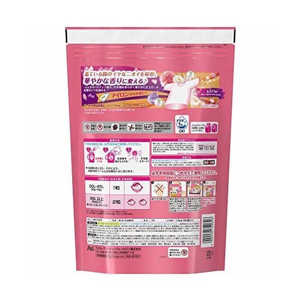 洗濯洗剤 ジェルボール3D 柔軟剤入り ボールド 癒しのプレミアムブロッサム 詰め替え 52個(約3倍)|trafstore|02