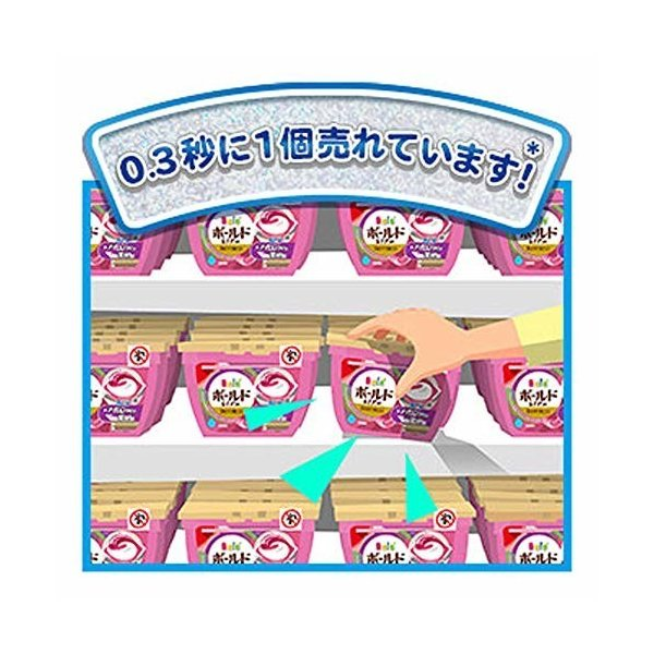 洗濯洗剤 ジェルボール3D 柔軟剤入り ボールド 癒しのプレミアムブロッサム 詰め替え 52個(約3倍)|trafstore|06