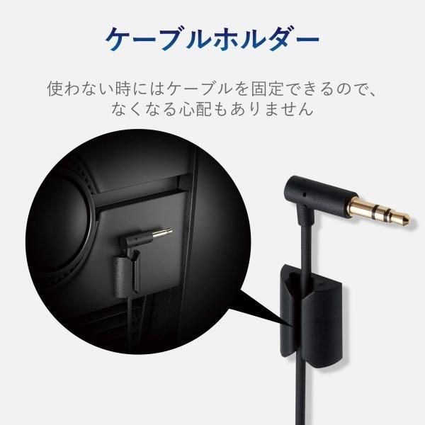 エレコム オーディオケーブル [ファイ]3.5(L字)-[ファイ]3.5(L字) スリムコネクタ 1.0m ブラック