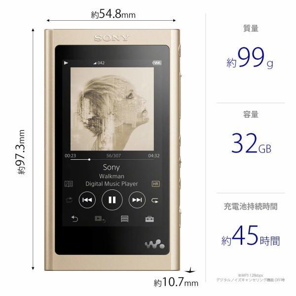 ソニー SONY ウォークマン Aシリーズ 32GB NW-A56HN : Bluetooth microSD対応 ハイレゾ対応 最大45時間連続再生 2018年モデ