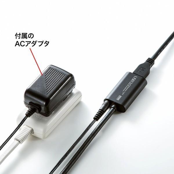 サンワサプライ USB3.0アクティブリピーターケーブル10m KB-USB-R310 trafstore 05