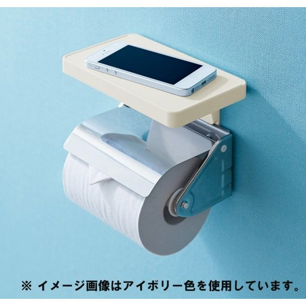 like-it トイレ シェルフ スクエア Smart Shelf - for mobile,wallet&coins ブルー 幅17x奥10x高13cm SS-11L|trafstore|02