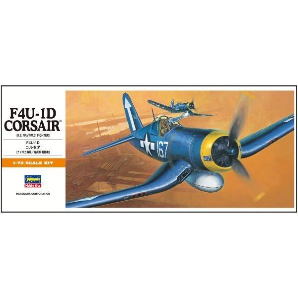 ハセガワ 1/72 アメリカ海軍 F4U-1D コルセア プラモデル A10|trafstore|02
