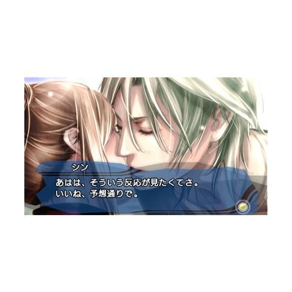 カヌチ 二つの翼(通常版) - PSP trafstore 02