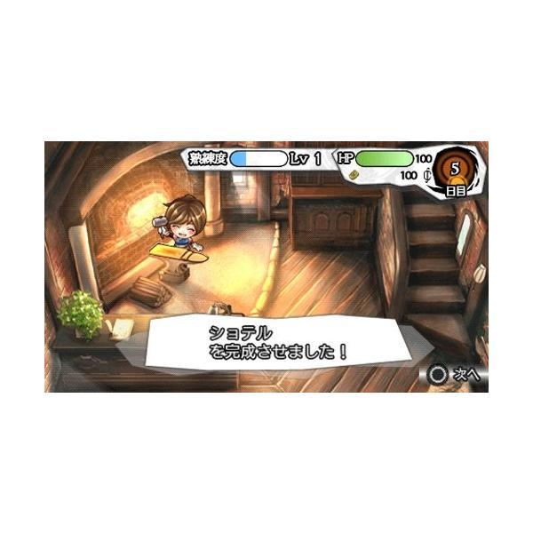 カヌチ 二つの翼(通常版) - PSP trafstore 03