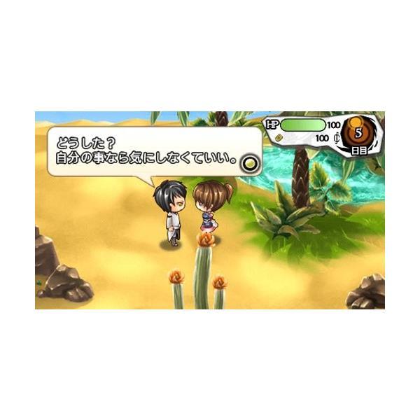 カヌチ 二つの翼(通常版) - PSP trafstore 06