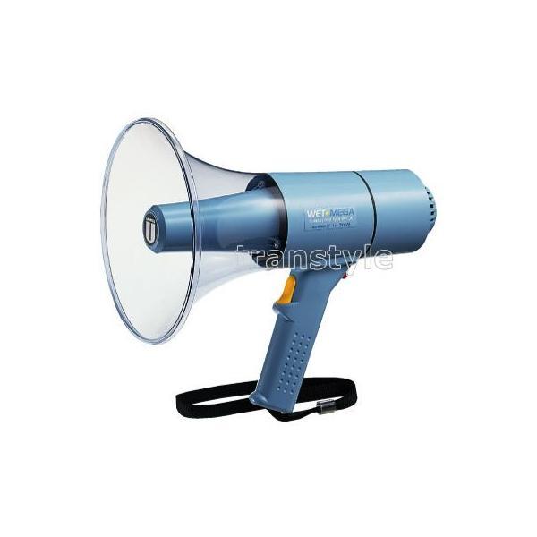 メガホン 拡声器 防滴形メガホン TR-315W ホイッスル付 防じん・防水機能性 送料無料