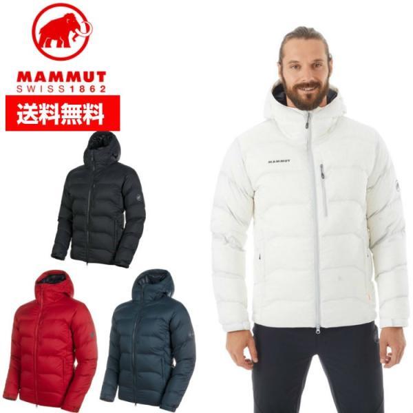 MAMMUT マムート 【ダウン】Xeron IN Hooded Jacket AF Men  1013-00701 エクセロン イン フーテッド ジャケット【P10】|translation