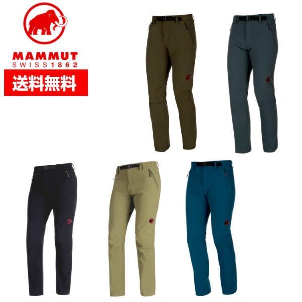 MAMMUT マムート アウトドア SOFtech TREKKERS Pants Men<br>1020-09760 ソフテック トレッカーズ パンツ■登山 トレッキング ストレッチ 定番|translation