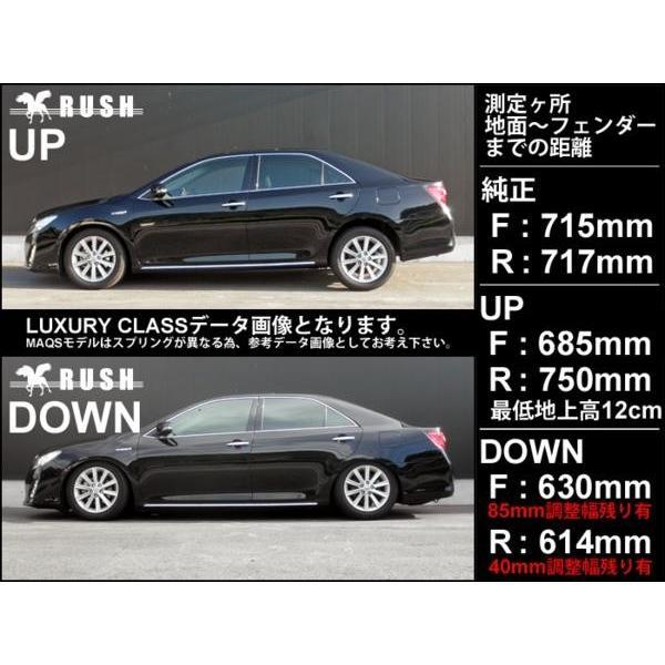 RUSH 車高調 カムリ ハイブリッド AVV50 車高短 モデル フルタップ車高調 全長調整式車高調 減衰力調整付 RUSH Damper LUXURY CLASS transport5252 03