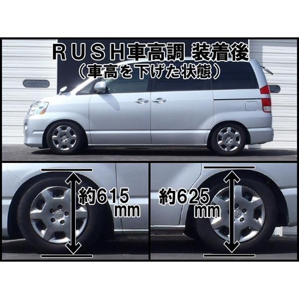 RUSH 車高調 AZR60G ノア NOAH 前期 後期 車高短 モデル フルタップ車高調 全長調整式車高調 減衰力調整付 RUSH Damper COMFORT CLASS|transport5252|04