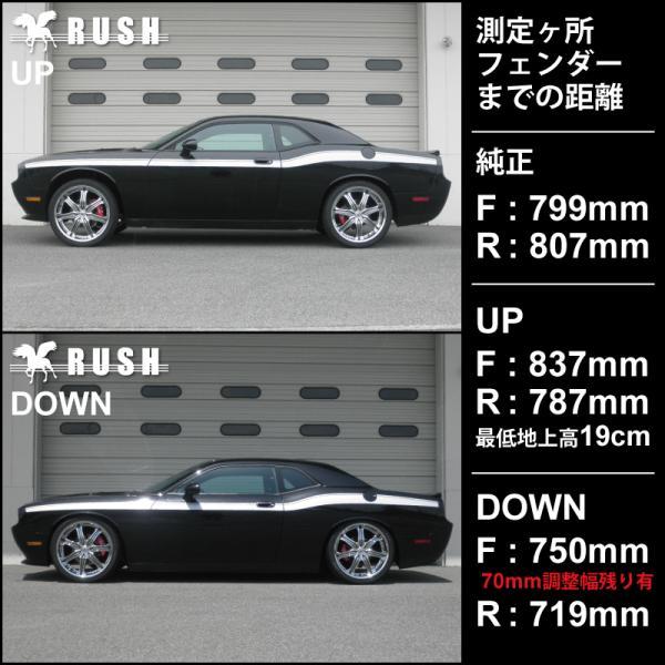 RUSH 車高調 ダッジ チャレンジャー 車高短 モデル フルタップ車高調 全長調整式車高調 減衰力調整付 RUSH Damper IMPORT CLASS|transport5252|04