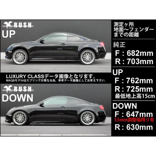 RUSH 車高調 スカイライン クーペ CPV35 車高短 モデル 選べるレート フルタップ 全長調整式 減衰力調整付 車高調 RUSH Damper LUXURY CLASS MAQSモデル|transport5252|03