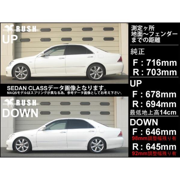 RUSH 車高調 クラウン GRS180 GRS182 GRS184 車高短 モデル 選べるレート フルタップ車高調 全長調整式車高調 減衰力調整付 RUSH Damper SEDAN CLASS MAQSモデル transport5252 03