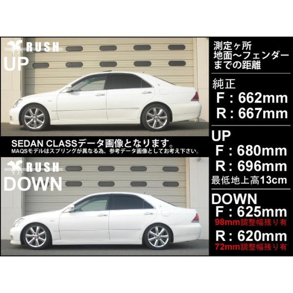 RUSH 車高調 クラウン GRS200 GRS202 GRS204 車高短 モデル 選べるレート フルタップ車高調 全長調整式車高調 減衰力調整付 RUSH Damper SEDAN CLASS MAQSモデル|transport5252|03