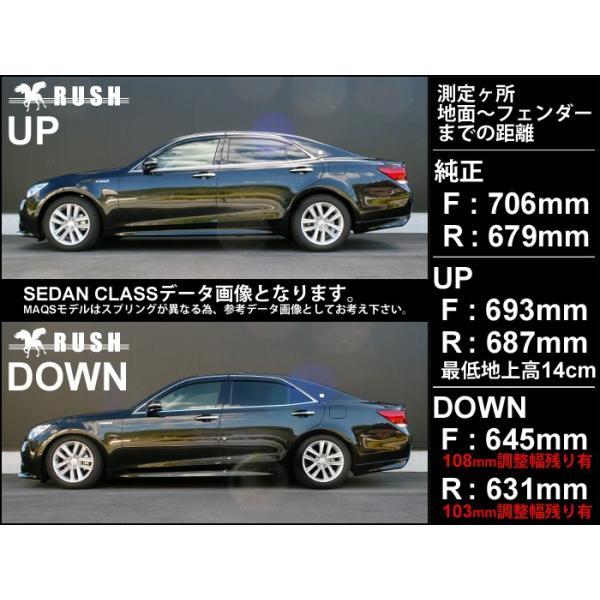 RUSH 車高調 クラウン GRS210 GRS214 AWS210 車高短 モデル 選べるレート フルタップ車高調 全長調整式車高調 減衰力調整付 RUSH Damper SEDAN CLASS MAQSモデル|transport5252|03