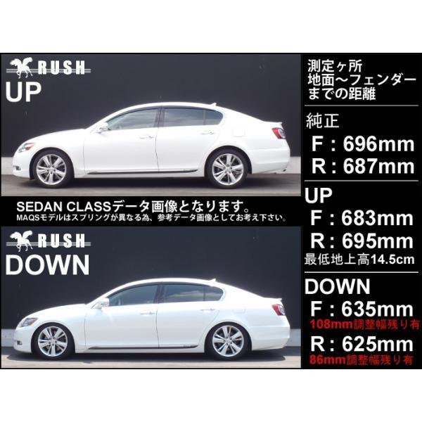 RUSH 車高調 レクサス GS GRS191 GS350 車高短 モデル 選べるレート フルタップ車高調 全長調整式車高調 減衰力調整付 RUSH Damper SEDAN CLASS MAQSモデル|transport5252|03