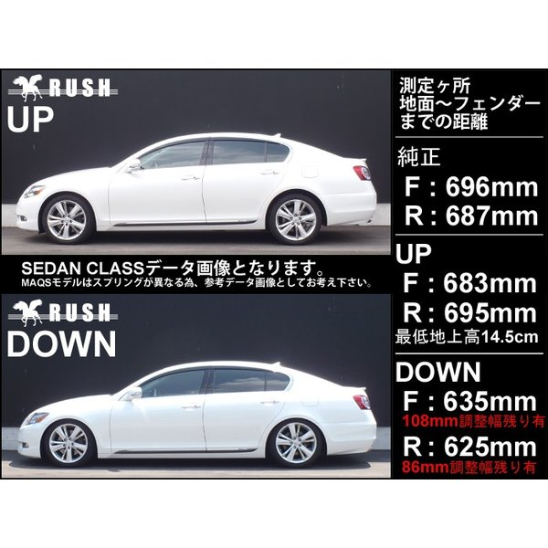RUSH 車高調 レクサス GS UZS190 GS430 前期 後期 車高短 モデル フルタップ車高調 全長調整式車高調 減衰力調整付 RUSH Damper SEDAN CLASS|transport5252|03