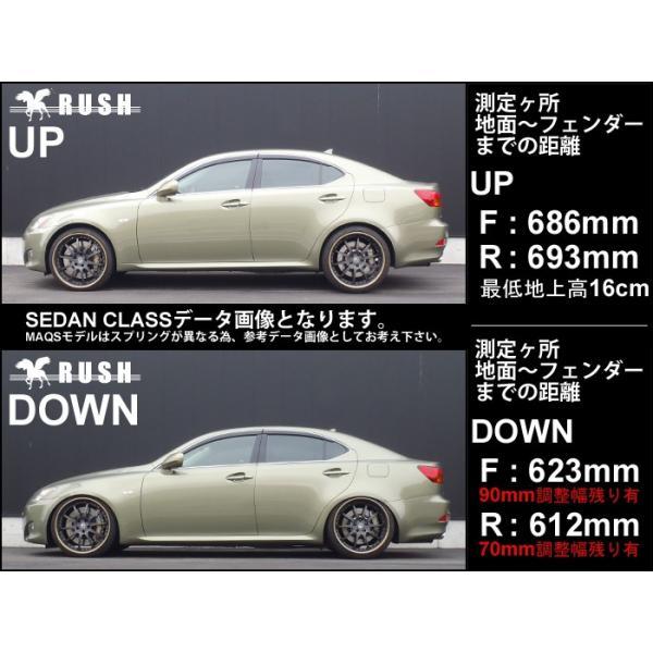 RUSH 車高調 レクサス  IS GSE21 IS350 車高短 モデル 選べるレート フルタップ車高調 全長調整式車高調 減衰力調整付 RUSH Damper SEDAN CLASS MAQSモデル|transport5252|03