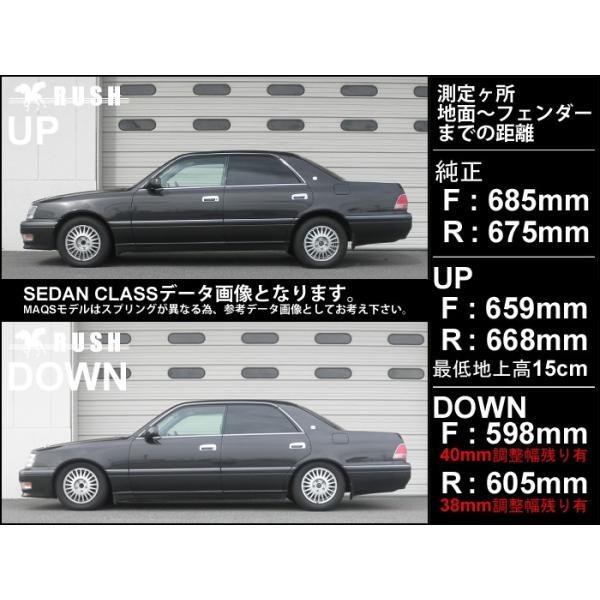 RUSH 車高調 クラウン JZS151 JZS155 GS151 前期 後期 車高短 モデル フルタップ車高調 全長調整式車高調 減衰力調整付 RUSH Damper SEDAN CLASS|transport5252|03