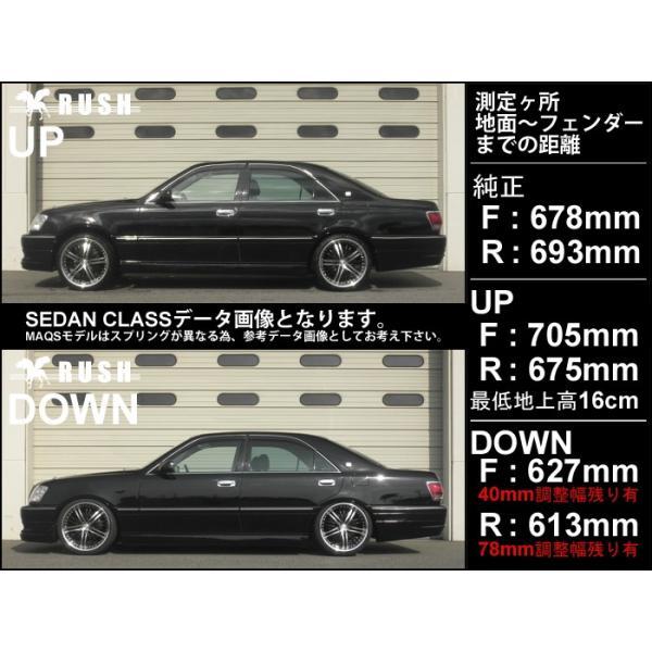 RUSH 車高調 クラウン JZS171 JZS175 GS171 前期 後期 車高短 モデル フルタップ車高調 全長調整式車高調 減衰力調整付 RUSH Damper SEDAN CLASS|transport5252|03